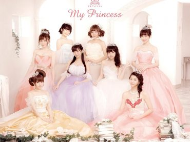 Year of Discovery – Houkago Princess's My Princess