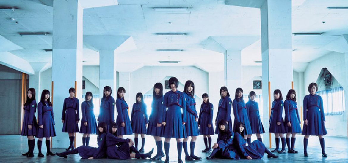 Keyakizaka46 – Fukyouwaon Review