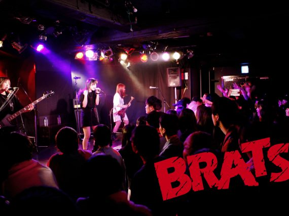 "BRATS Announce Double-Single CD at ""Reborn"" Concert Event"
