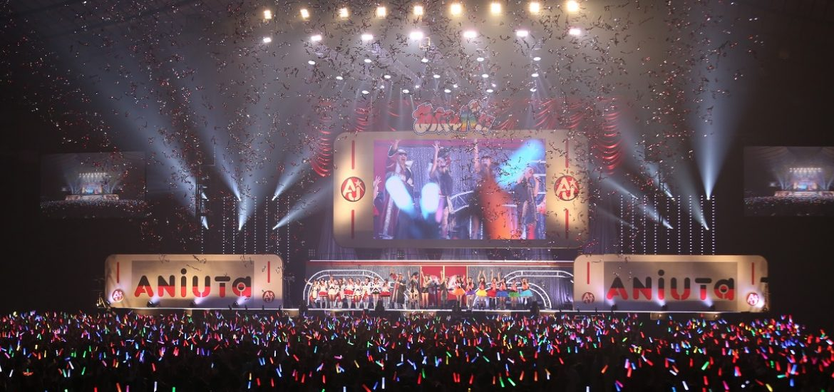 Anime streaming service ANiUTa holds first celebration concert ANiUPa!!