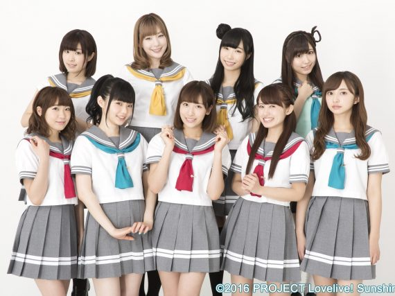AQOURS (Love Live! Sunshine!!) Announce Two Day Performance in Los Angeles at Anime Expo 2019