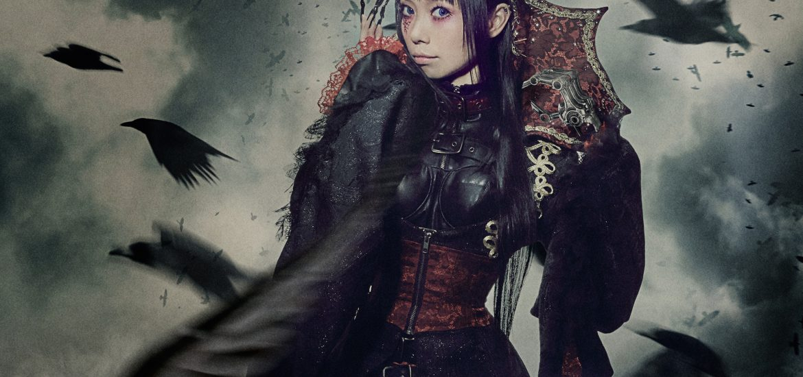 YOUSEI TEIKOKU announces tarot card exclusives for 20th Anniversary single