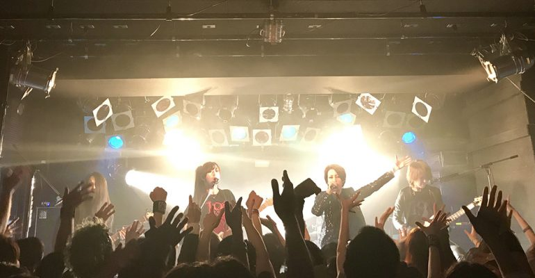 "exist†trace reveals ""The story of existence"" in second night of The 19th Challenge"
