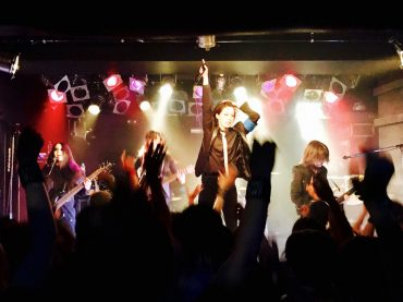 exist†trace heats up one-man live series with THE URGE BLUE