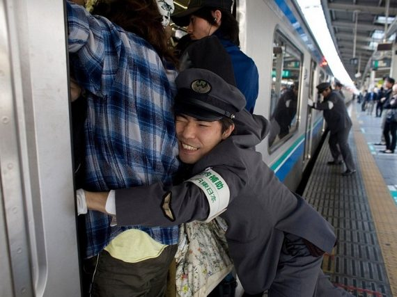 Selective Hearing's Japan Travel Tips & Advice – Taking the Train