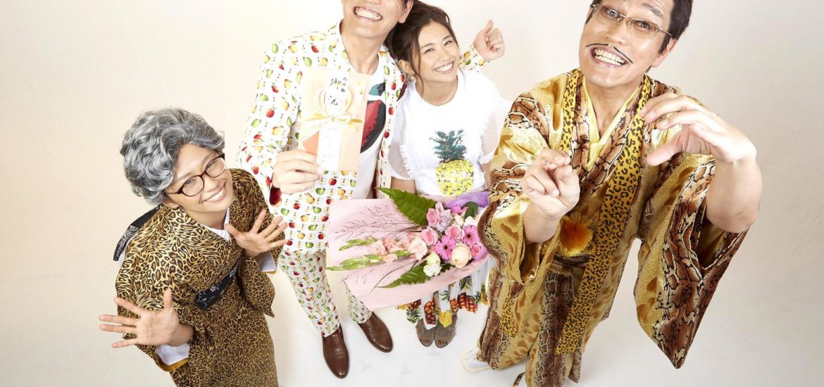 "Producer of PIKOTARO (""PPAP"") announces his marriage"