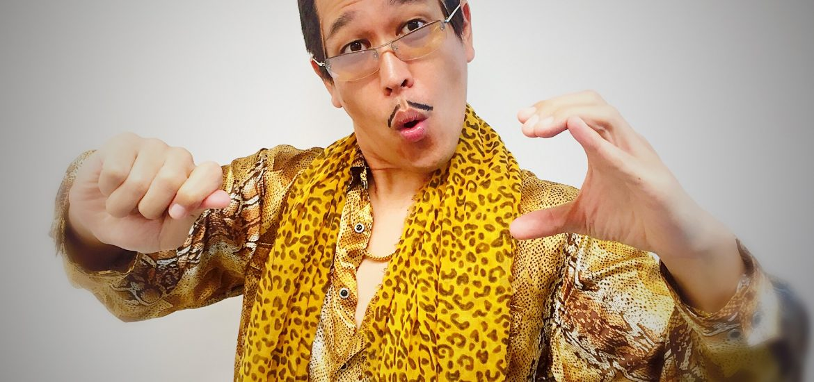 PPAP star PIKOTARO celebrates 1-year Anniversary on YouTube with special live streaming event