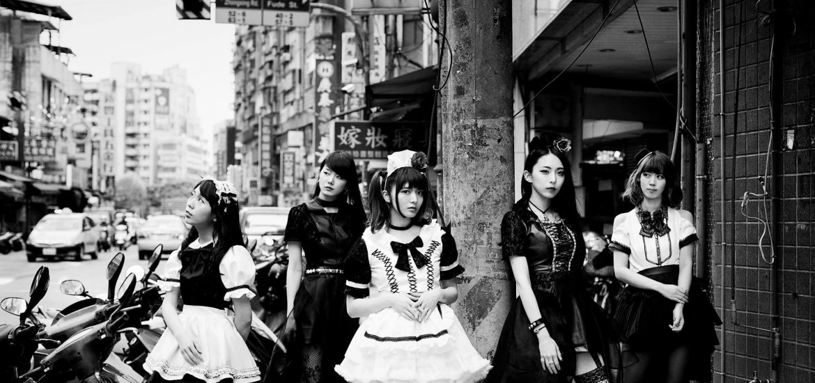 J-Pop Summit 2017 Interview – BAND-MAID
