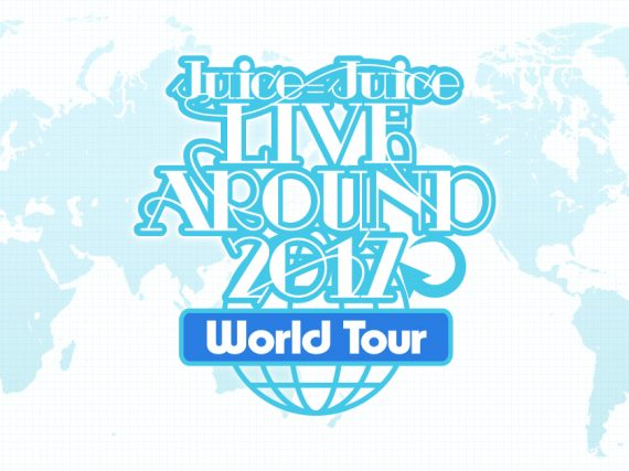 "Juice=Juice Announces Additional International Tour Dates for South America on ""Juice=Juice Day"""