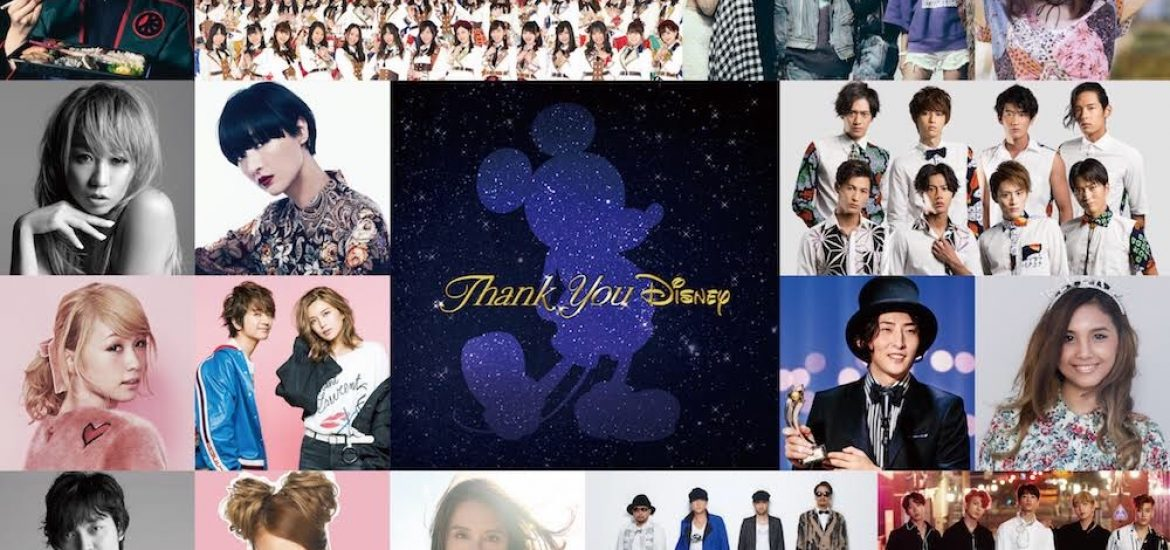"Kenny Ortega and AVEX artists release ""Thank You Disney"" Cover Album"