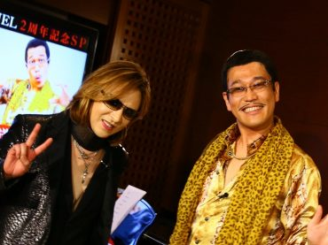 PIKOTARO appears on YOSHIKI Channel's 2nd Anniversary Program