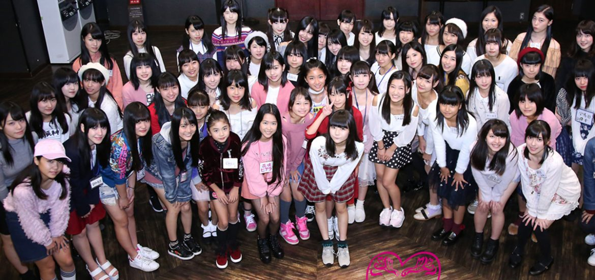 Kamen Joshi announces new trainee group SURIJIE