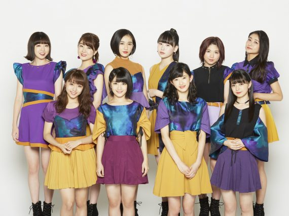 ANGERME to Hold Their First Overseas Performance in France