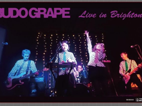 Budo Grape celebrates UK memories with digital live EP
