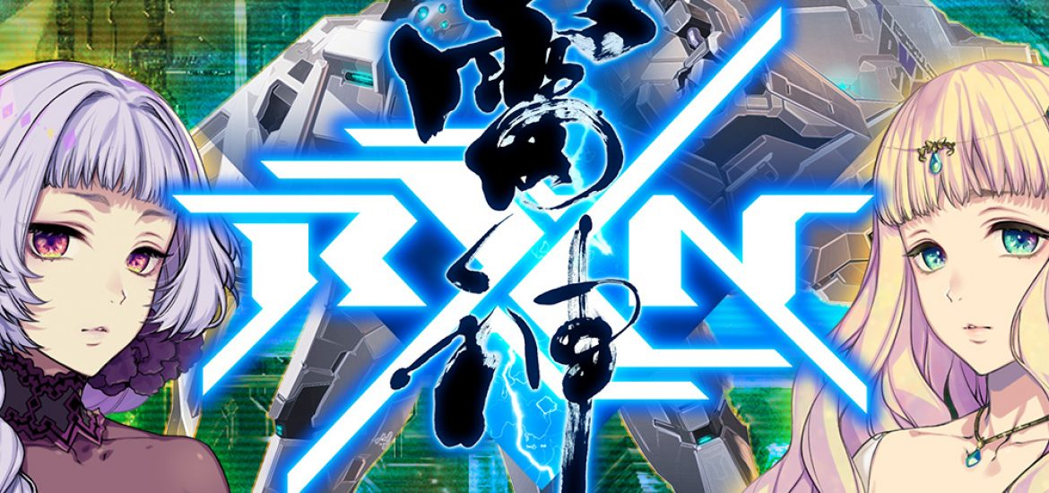 Game Review: RXN -Raijin-