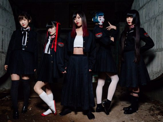 Interview with NECRONOMIDOL