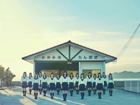 STU48 – Kurayami Review