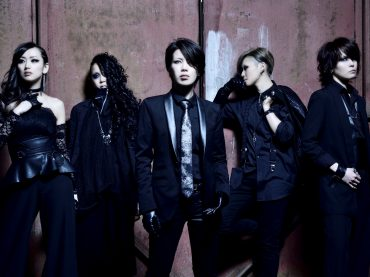 exist†trace launches Instagram and reveals new visual