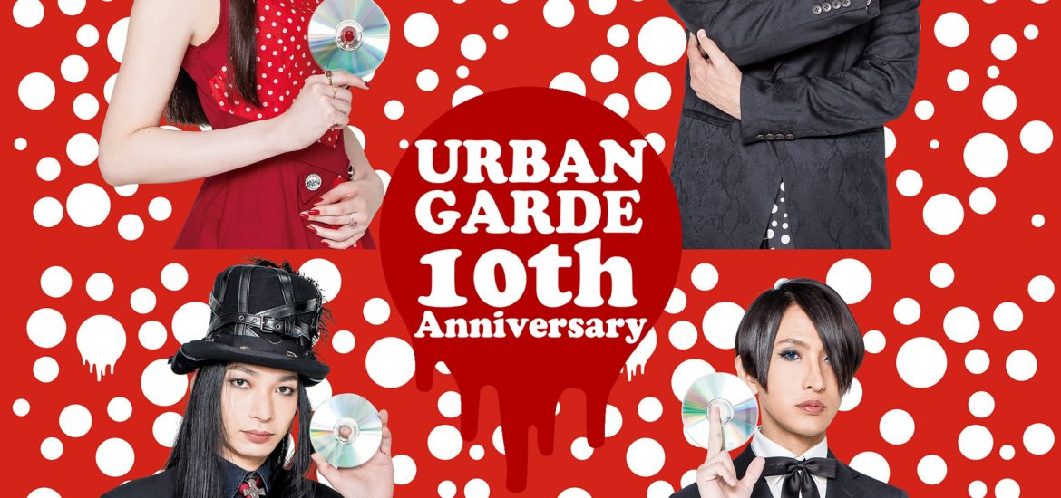 URBANGARDE Expands 10th Anniversary Celebration with Fashion and Music Events
