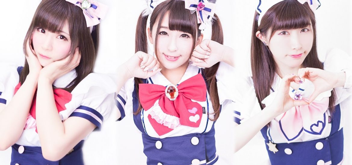 """maidreamin serves """"moe"""" to Montreal at Otakuthon in August"""