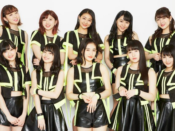 ANGERME – Nakenai ze・・・Kyoukan Sagi / Uraha=Lover / Kimi Dake ja nai sa… friends (2018 Acoustic Ver.) Review