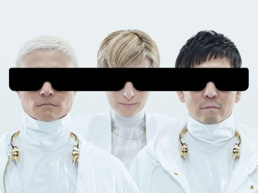 m-flo – the tripod e.p. 2 Review