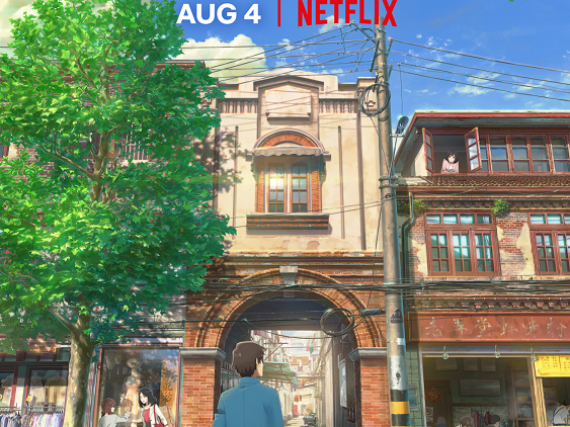 Netflix reveals trailer for FLAVORS OF YOUTH from the producers of YOUR NAME