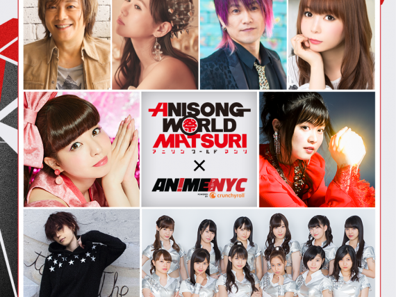 AnimeNYC 2018 reveals final artist lineup for and ticket dates for Anisong World Matsuri