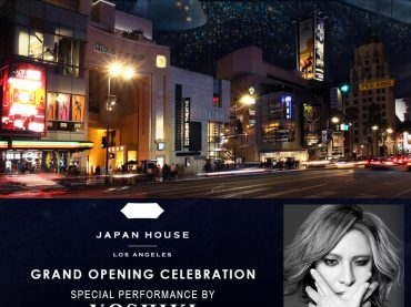 YOSHIKI to perform at Japan House Grand Opening Celebration in Hollywood