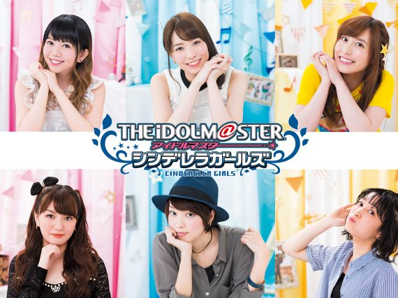 Anime Expo 2018 Interview – THE IDOLM@STER CINDERELLA GIRLS
