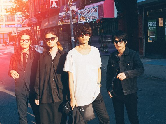 SYNC NETWORK JAPAN launches worldwide Japanese music initiative