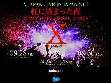 """X JAPAN sends fans home for safety, performs unprecedented """"closed-door"""" concert at Makuhari Messe"""