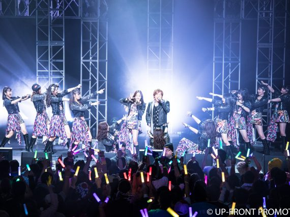 Trip Report: Following Morning Musume。 Around the World