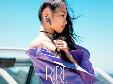 RIRI – Maybe One Day Review