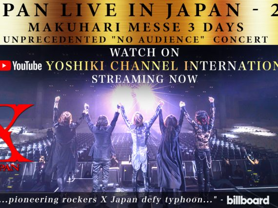 "X JAPAN's typhoon-defying ""No Audience"" concert now streaming worldwide"