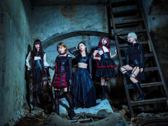 NECRONOMIDOL Unveil New Members And Reveal Early 2019 Plans