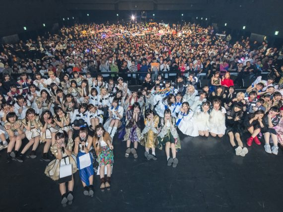 TOKYO IDOL PROJECT x @ JAM New Year Premium Party 2019