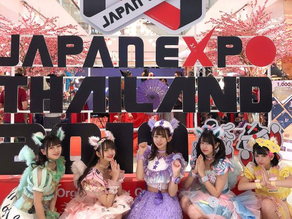 Wasuta celebrates third year performance at Japan Expo Thailand 2019