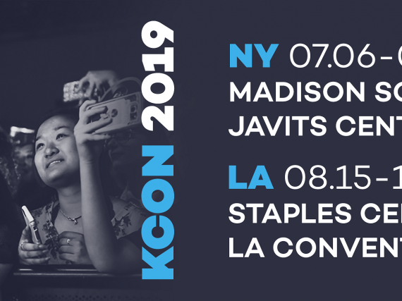 KCON USA Announces Dates and Locations for the 2019 New York and Los Angeles Events