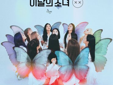 LOONA – X X Review