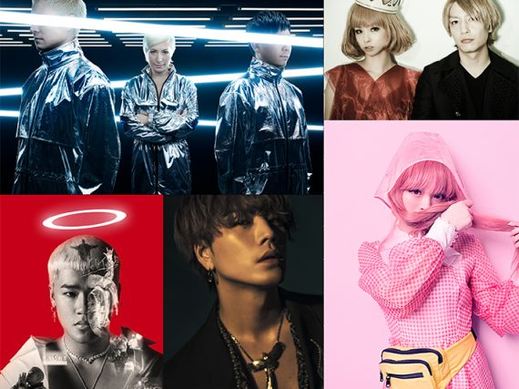 REMINDER – OTAQUEST LIVE J-Pop Concert Hits L.A. On July 3 / Passes Available