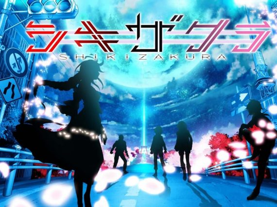 "Anime Expo's Voice Cast Auditions for Japanese TV Anime Series ""SHIKIZAKURA"" – Open for Entries!"