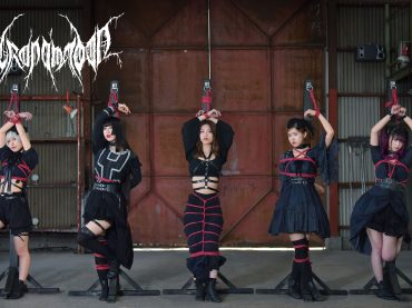 "NECRONOMIDOL to release their next EP ""scions of the blasted heath"" on June 12"