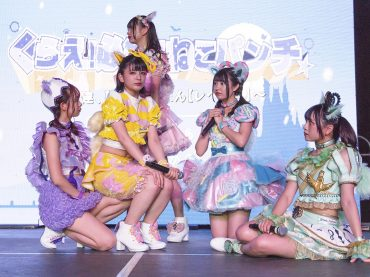 Wasuta Wins Hearts in Canada – Idol Group Continues Overseas Expansion at Anime North 2019