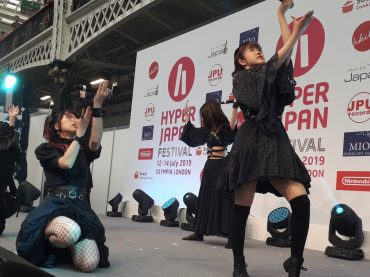 Interview with NECRONOMIDOL at Hyper Japan Summer 2019
