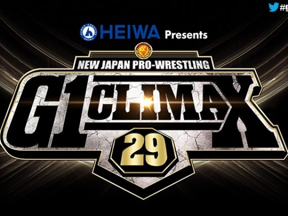 The G1 CLIMAX Comes to America for the first time in 29 Years