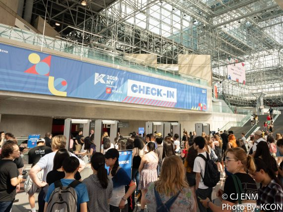 KCON 2019 New York Convention Report