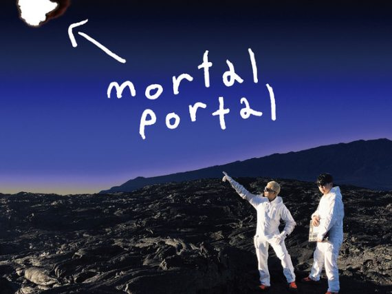 m-flo – mortal portal e.p. Review