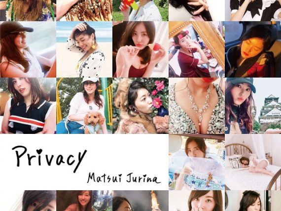 Matsui Jurina – Privacy Review