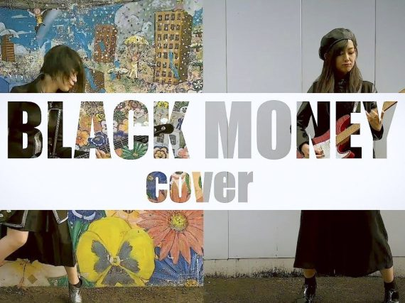 """Girls rock duo ERY vs miko releases music video cover of GLAY's """"BLACK MONEY"""""""